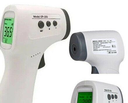 Termometro ad infrarossi. TERMOMETRO AD INFRAROSSI DIGITALE PER RILEVAZIONE A DISTANZA GP-300 CERTIFICATO CE