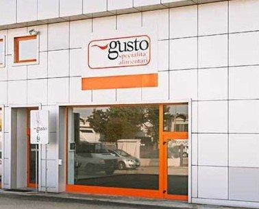 sede-esterno-gustoec-1024x341. sede aziendale gusto e c gastronomia ingrosso