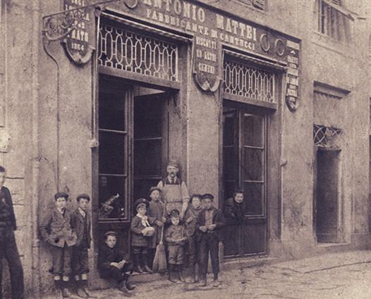 Biscottificio di fine '800. Antica Azienda