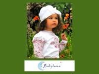 Fornitori Abbigliamento per bambine