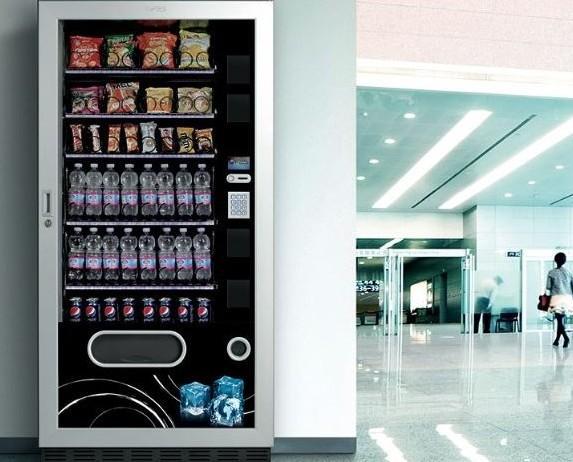 Distributori Automatici. Le esigenze del cliente al primo posto.