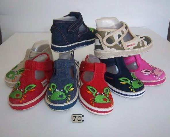 Calzature per Bambini. Comode e confortevoli